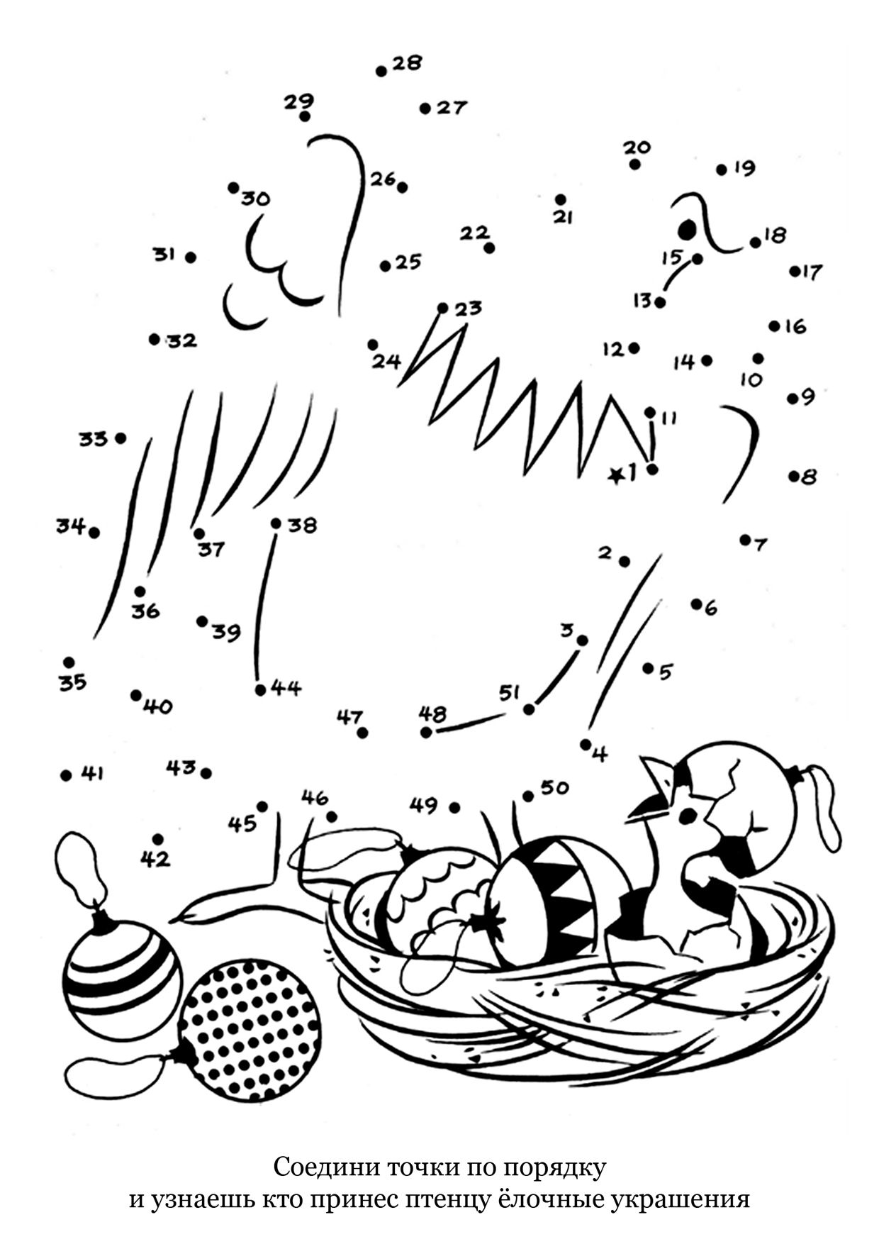 12 51 Prikker Rnemor