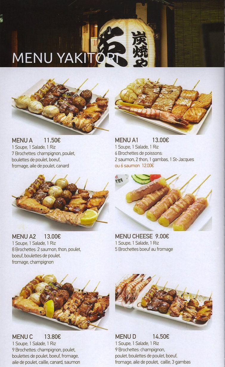 Yakitori Menu Menu Yakitori Recipes to Cook Pinterest