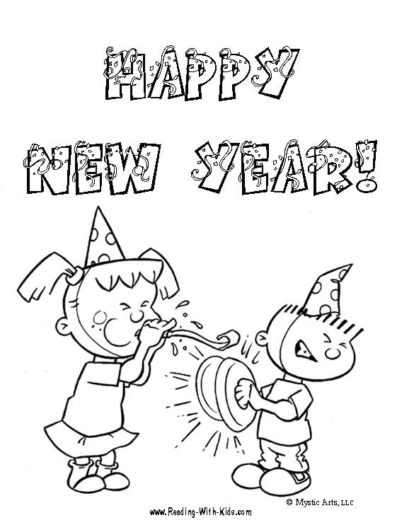 1000 images about new year coloring pages on pinterest coloring