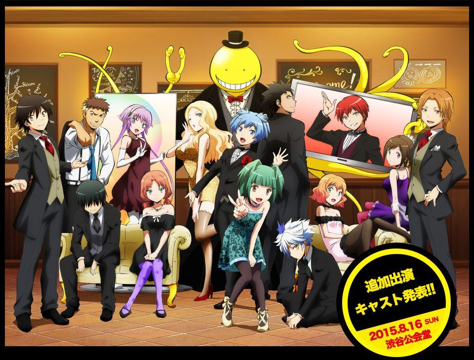 yoshix2 Assassination Classroom event key visual