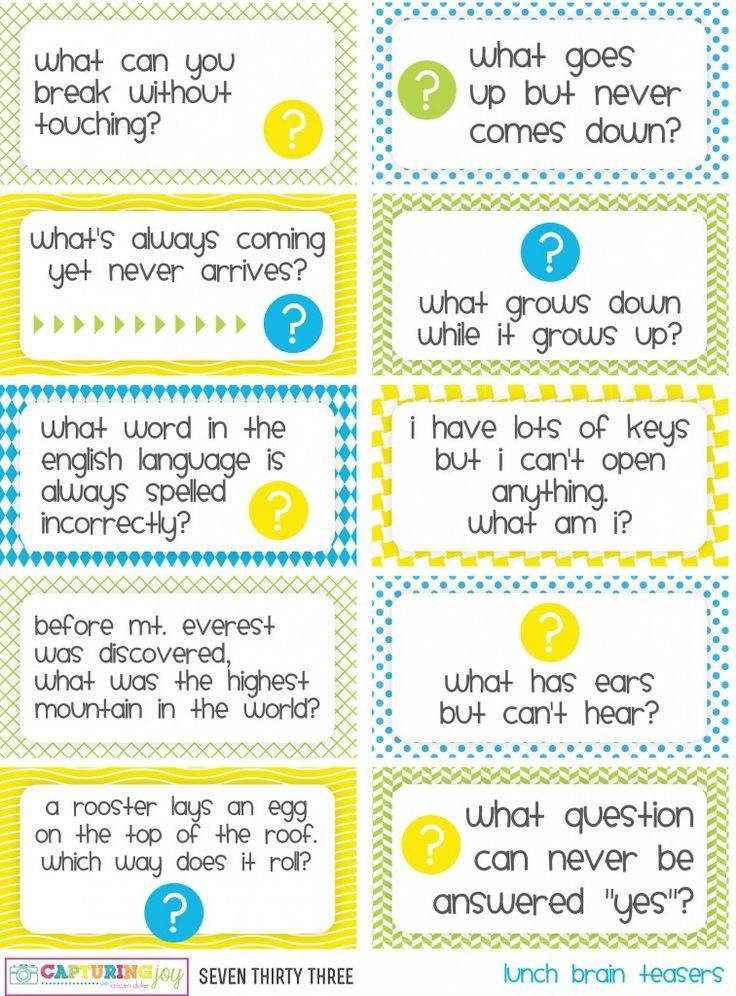 Printable Kids Lunch Jokes and Brain Teasers Brain