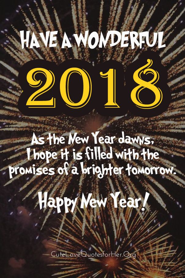 Happy New Years 2018 Greeting Cards Happy New Year 2018