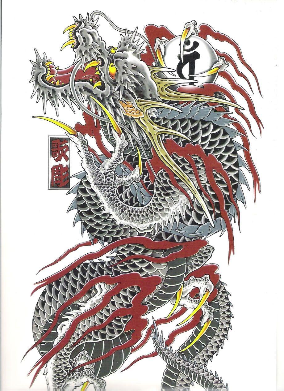 Yakuza Dragon Tattoos Tattoos Pinterest Tattoo