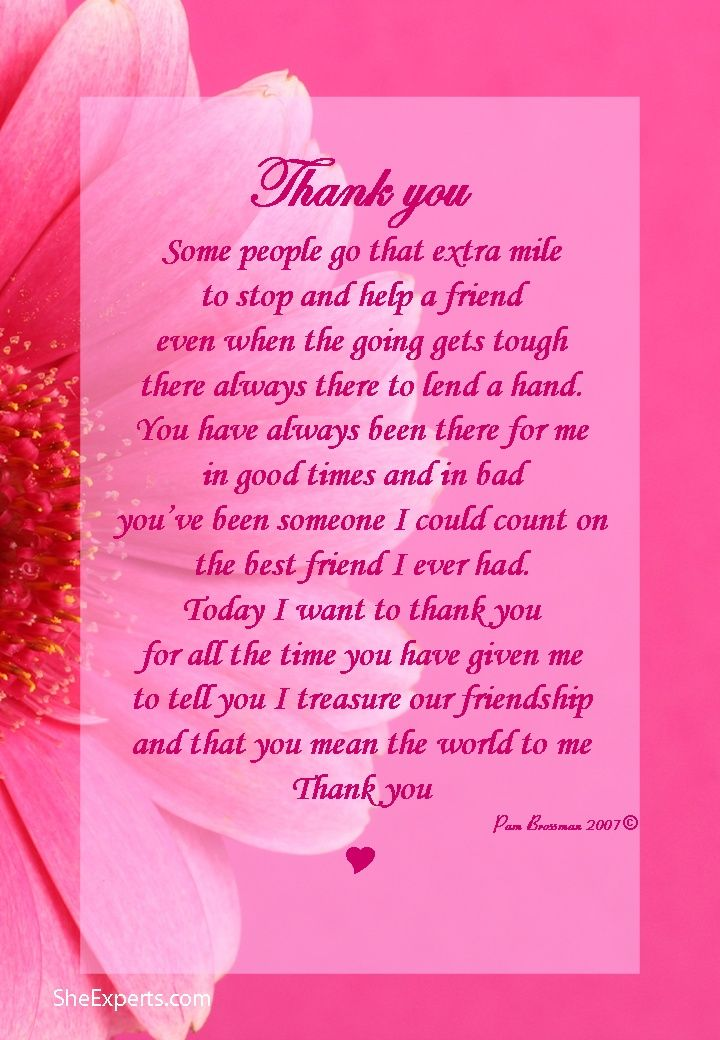 Thank you for your Friendship poem. to repin and