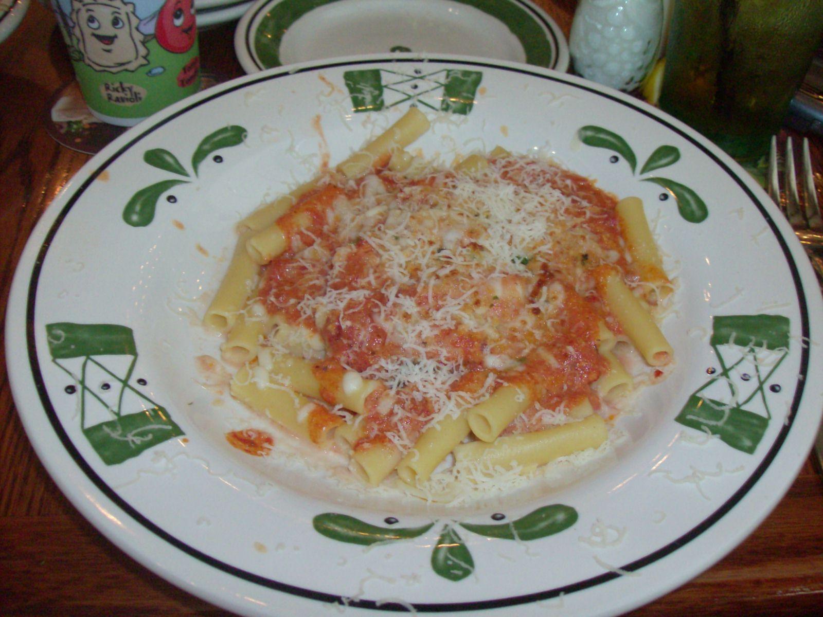 Olive Garden's Five Cheese Ziti al Forno recipe. 5 stars