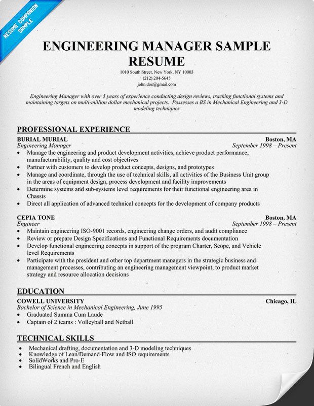 resume examples engineering manager aaka