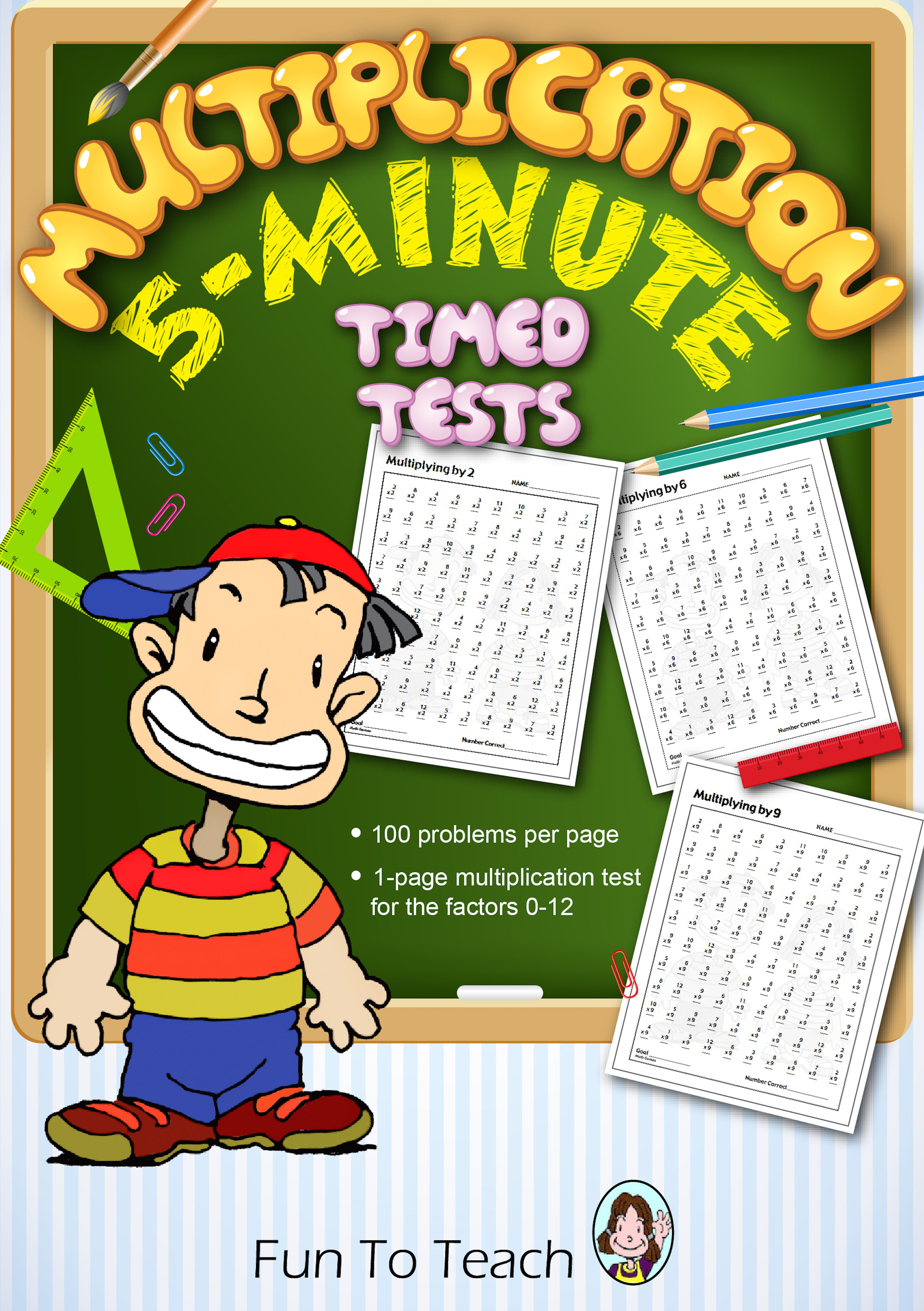 Multiplication 5 Minute Timed Tests Factors 0 12 Package