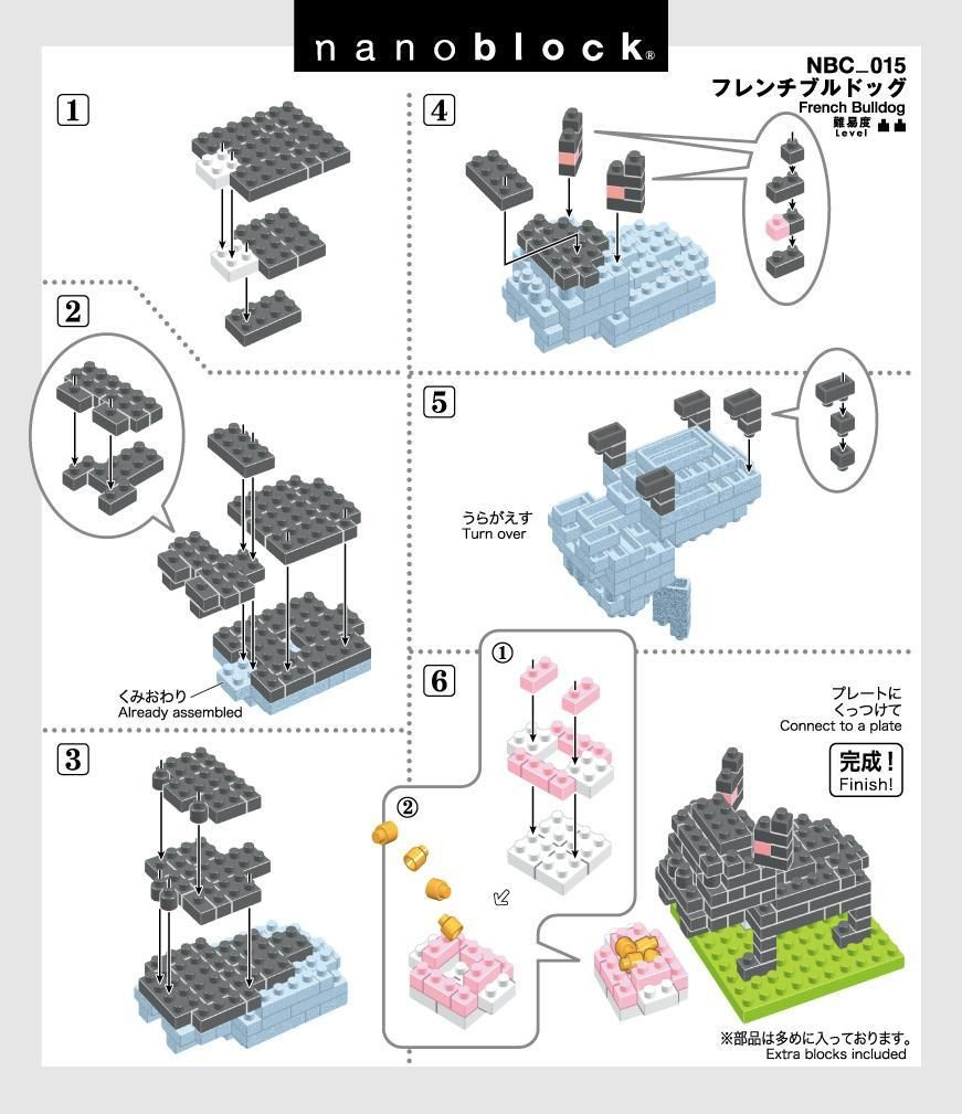Nanoblock instructions NBC_ slide layout design