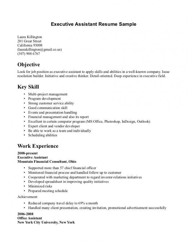 Server Bartender Objective Resume. Cv Bartender Server Resume