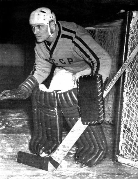 Image result for old USSR hockey
