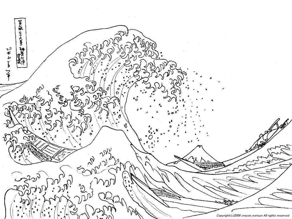 Ukiyoe Coloring A Picture Hokusai The Great Wave Of Kanagawa