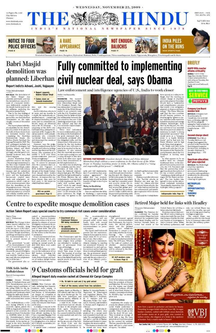 The Hindu Newspaper's Front Page. Newspapers Pinterest