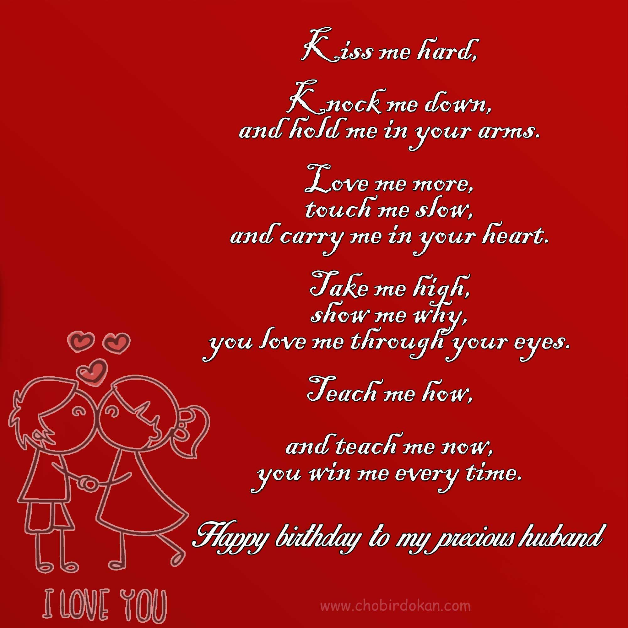 happy birthday poems for him Birthday Poems For Her and