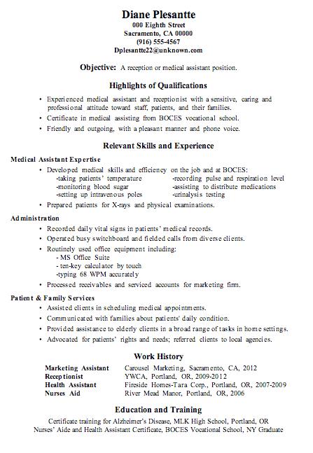 receptionist resume objective http www resumecareer info