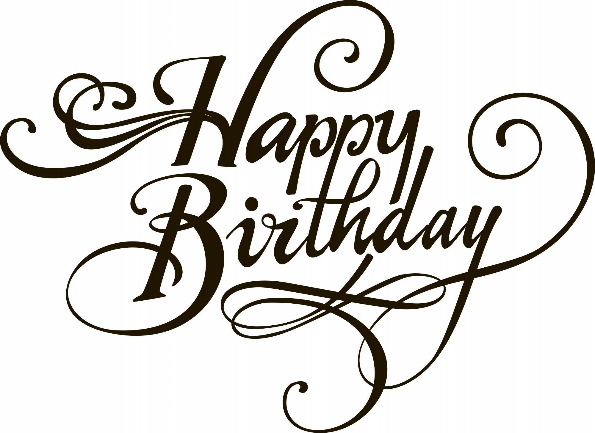 Happy Birthday Card Designs To Draw Happy birthday card