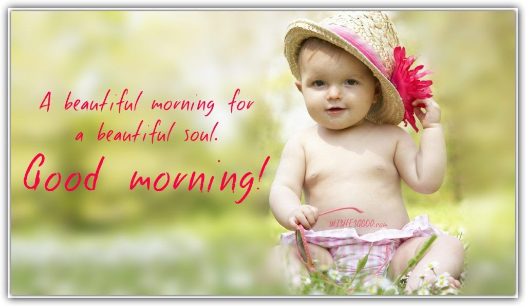 Awesome Good Morning Images Wishes