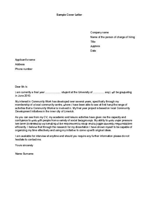 internship cover letter examples with no experience email cover
