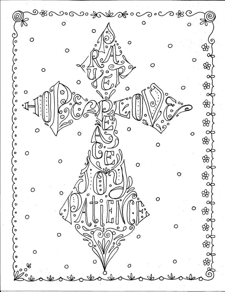 cross abstract doodle zentangle paisley coloring pages