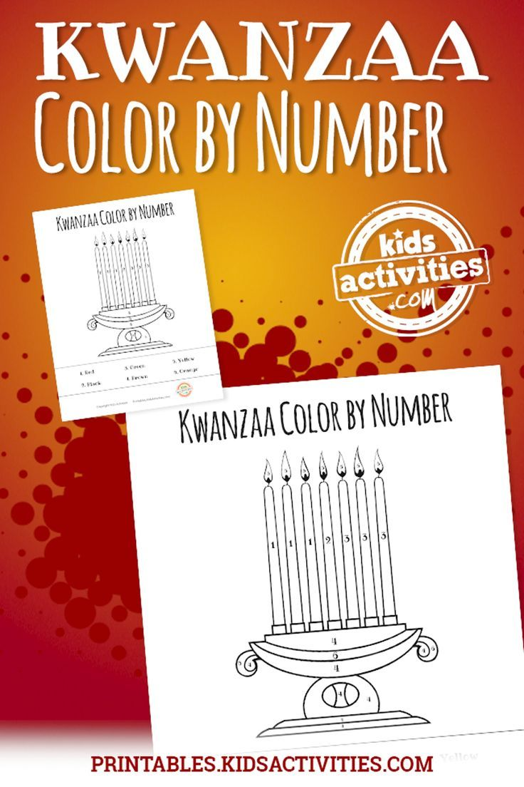 Kwanzaa Color By Number Coloring Sheet Kids Activities