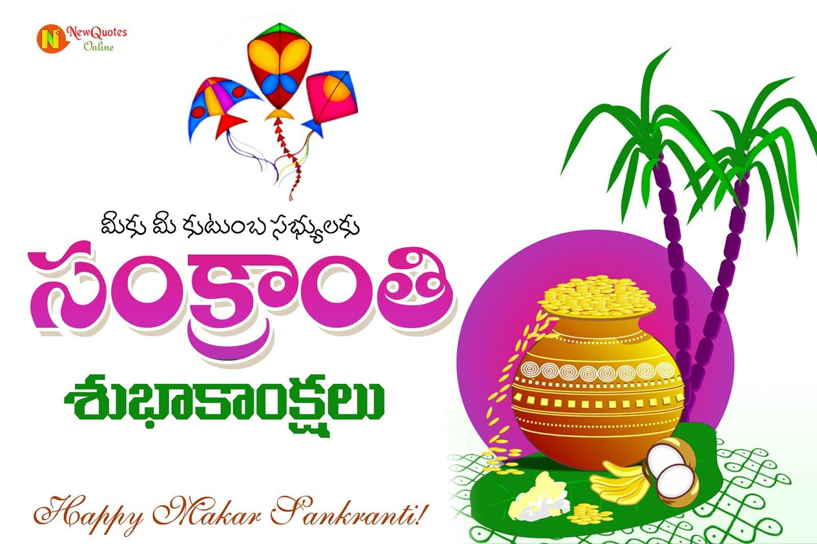 happy Sankranthi Pongal Quotes images wallpapers greetings