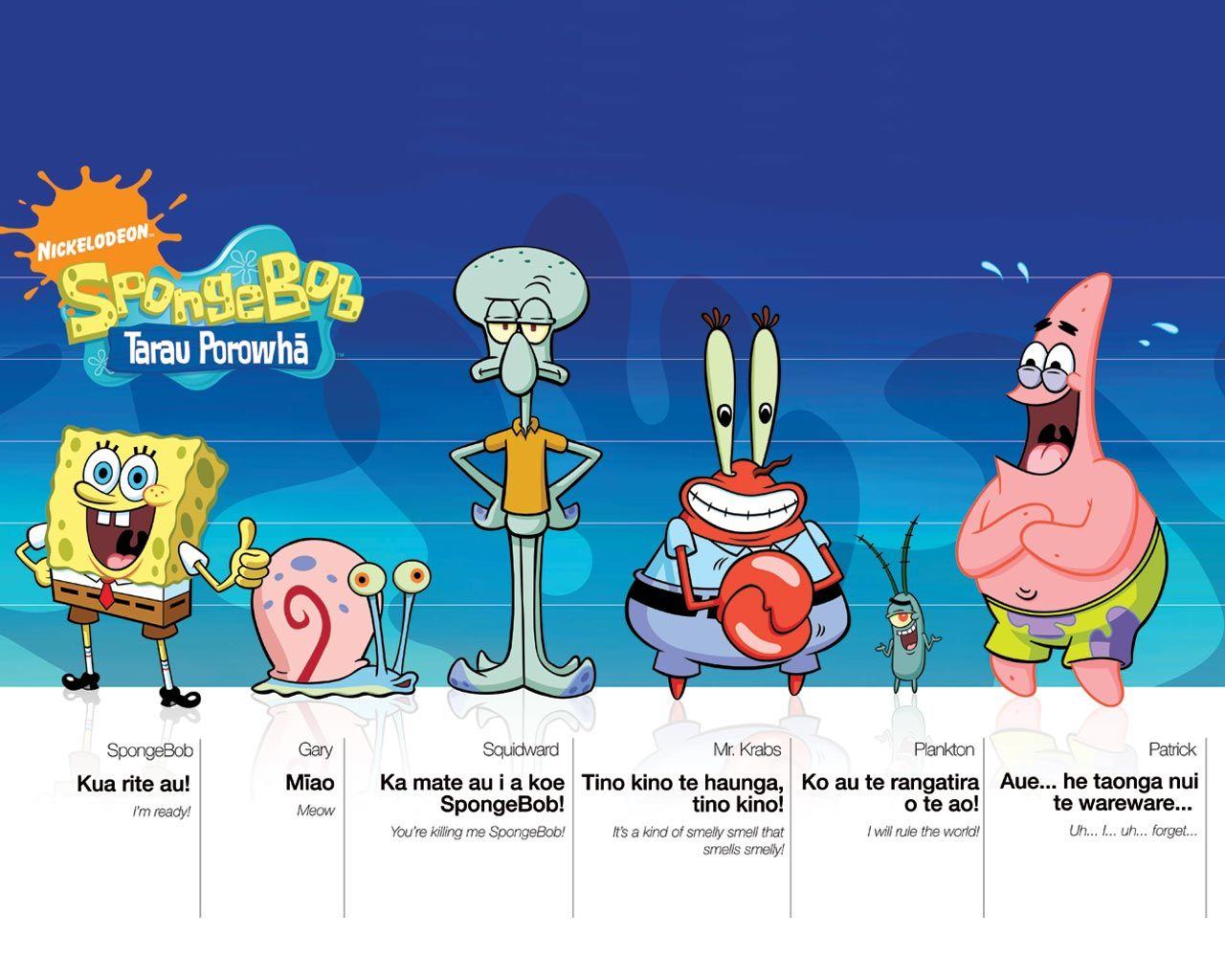 Spongebob,Gary, Squidward, Mr.krab, Plankton, and Patrick