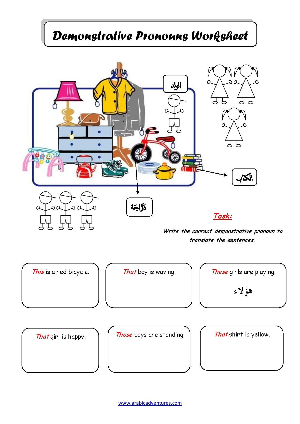 Arabic Demonstrative Pronoun Worksheet Free Printable At