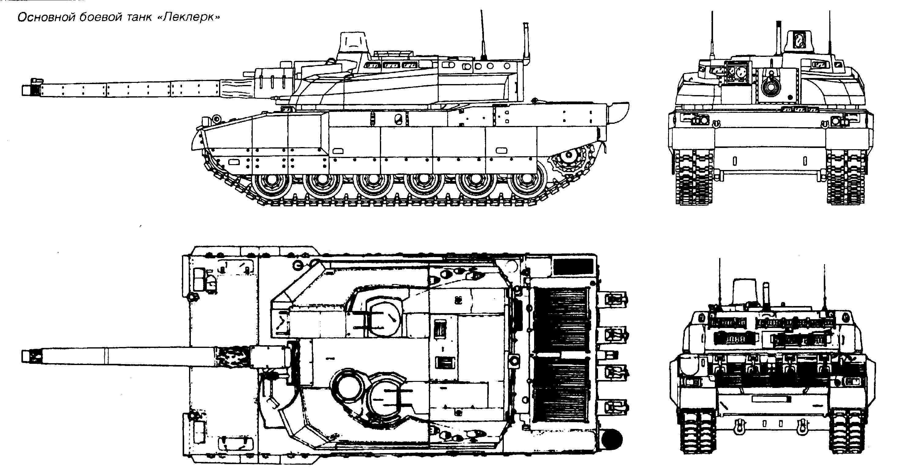 Tank Blueprints