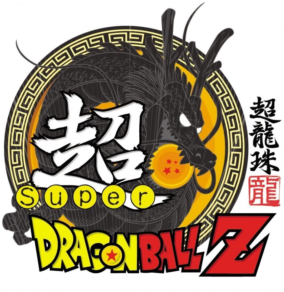 Dragon Ball Z Logo Typo / Logo / Cover Pinterest