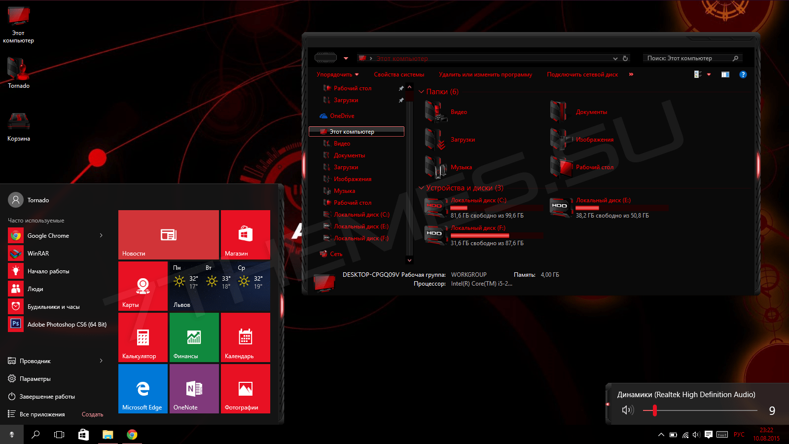 Alien Red Theme For Windows 10 RTM Cleodesktop Theme