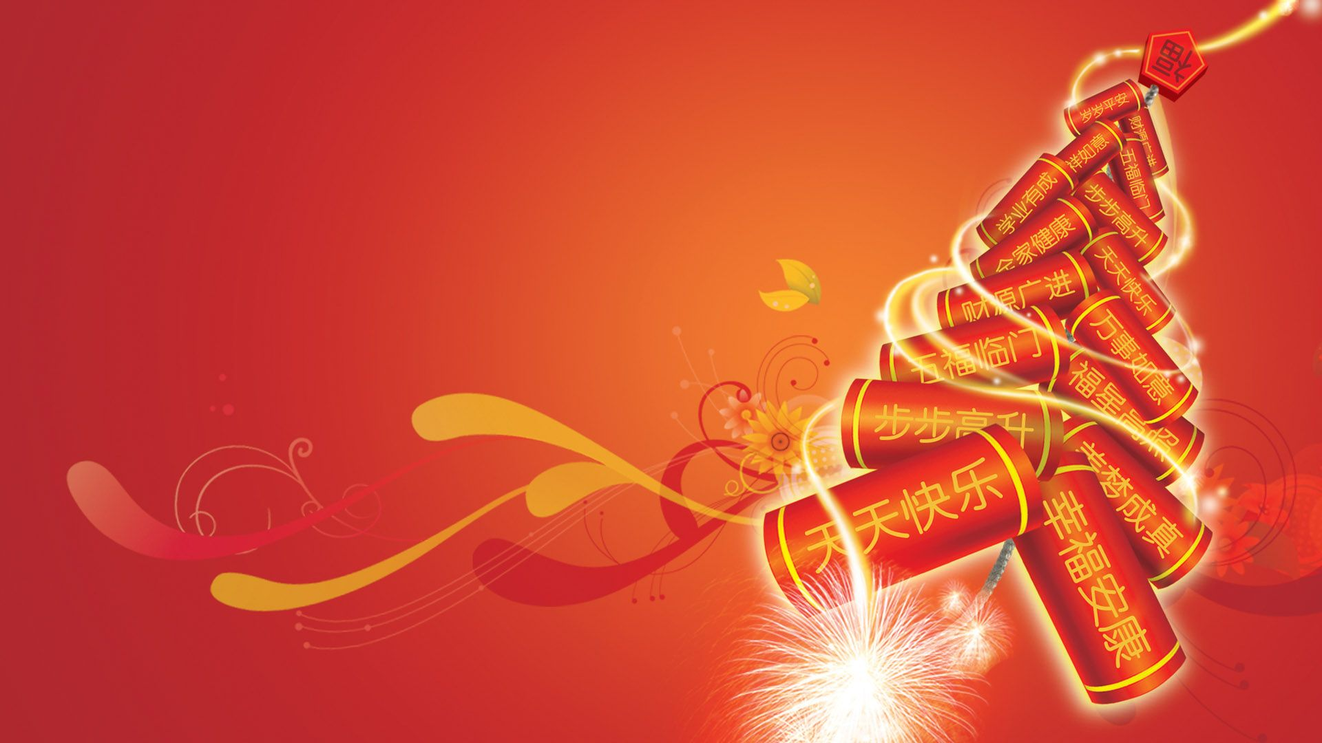 chinese happy new year desktop wallpapers 2017   chinese new year