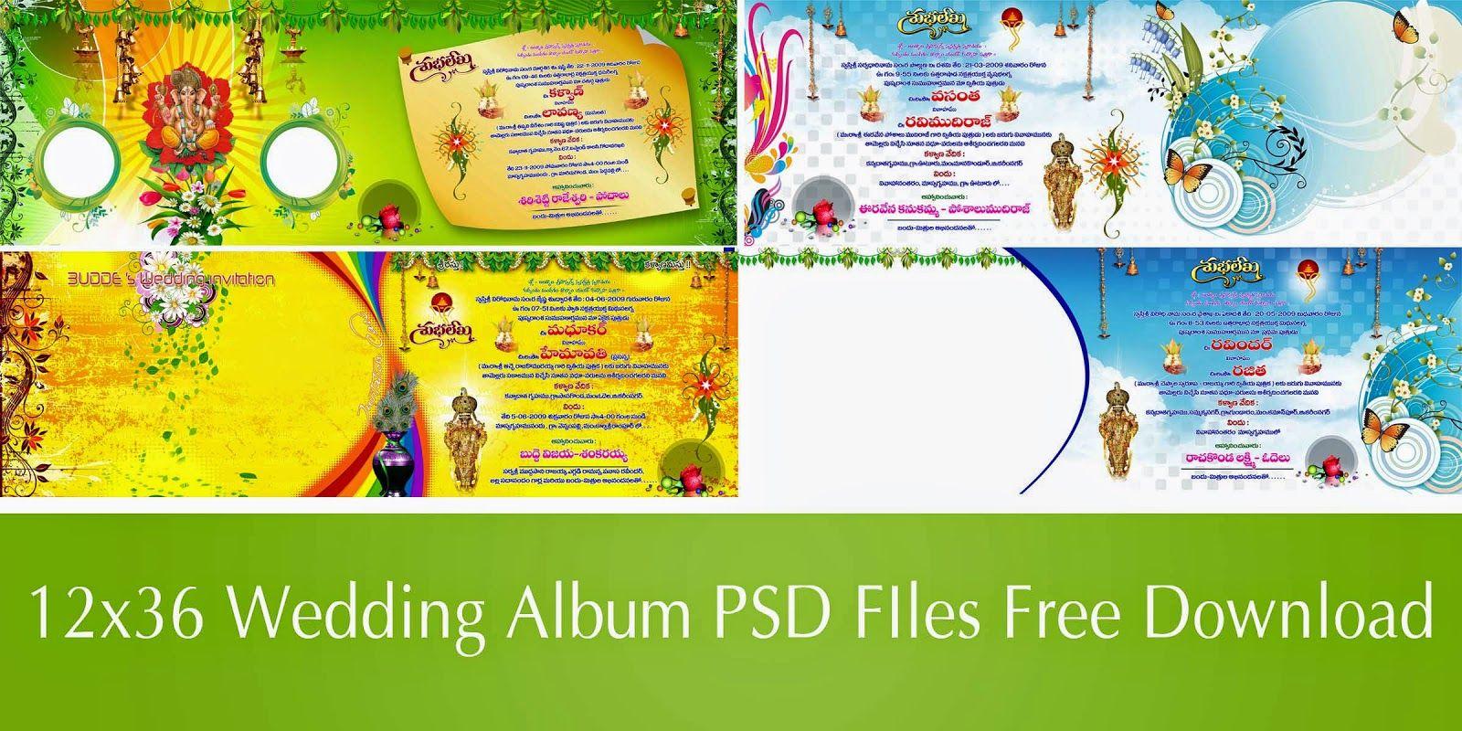 12x36 Album PSD Files Free Download