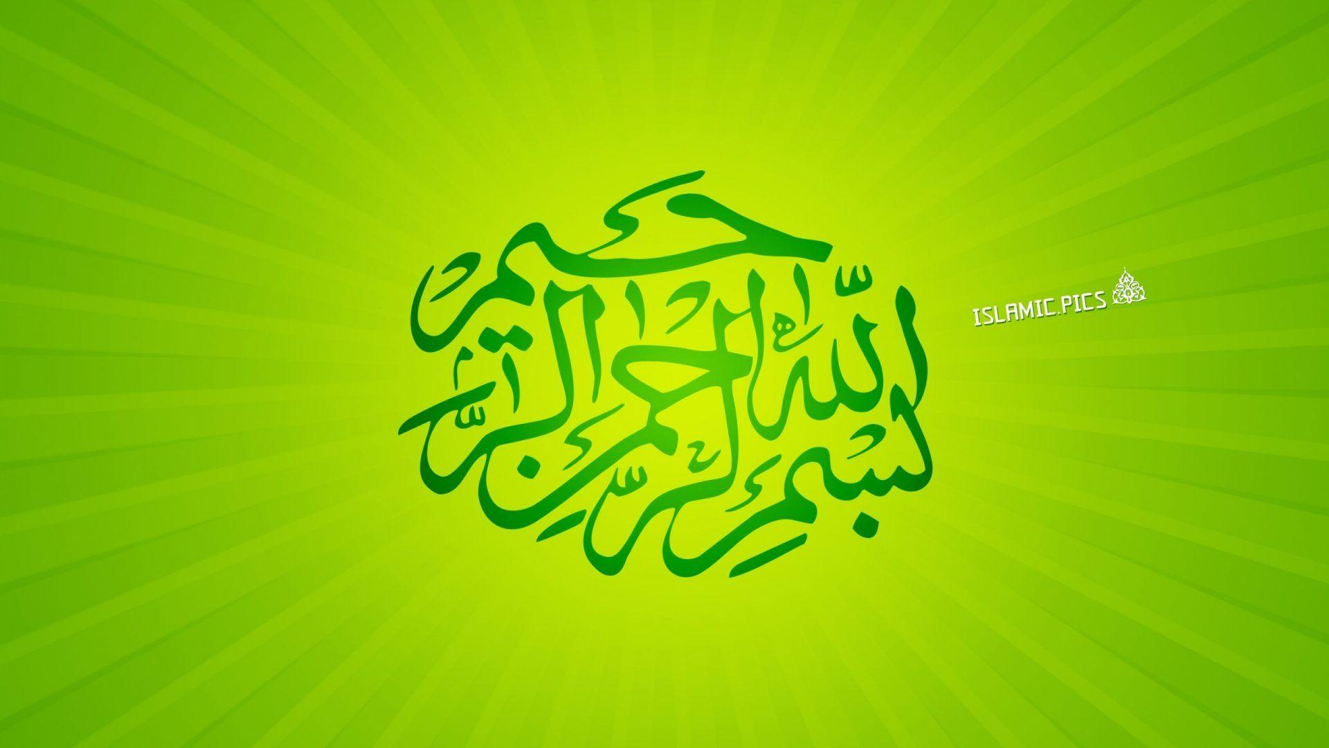 full HD Bismillah Calligraphy Desktop wallpaper download