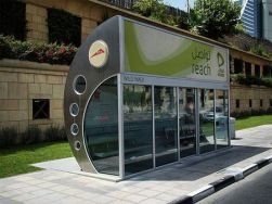 Image result for dubai air conditioned bus stop