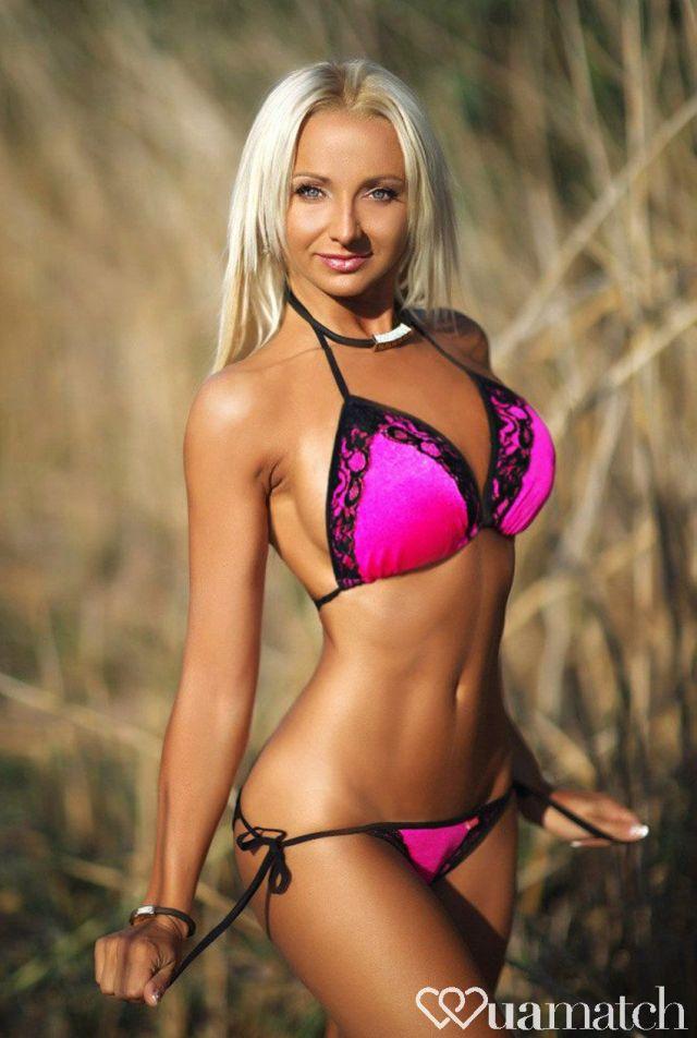 ukrainian womens #10
