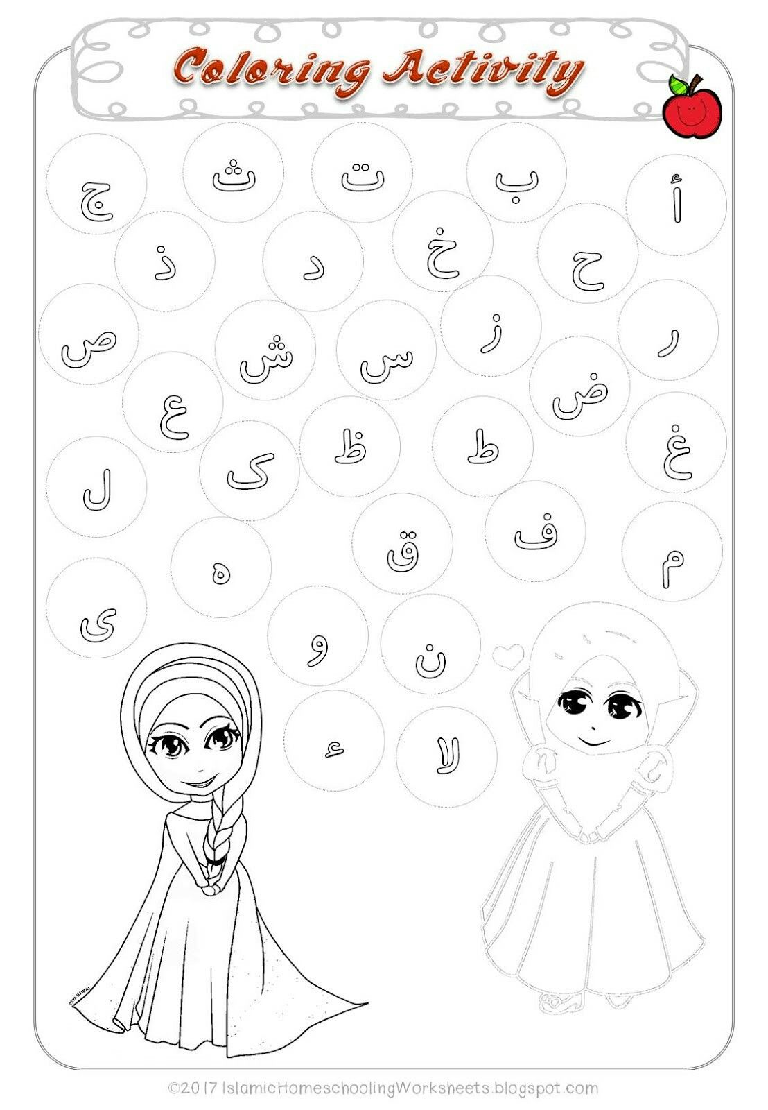 Free Disney Princess Preschool Pack Islamic Version