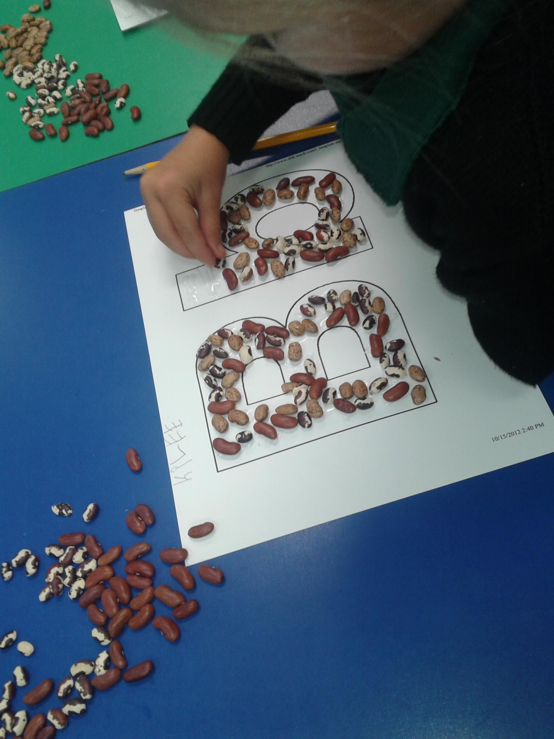 Gluing Instead Of Tracing With Pencil And Paper Gt B Is For Beans Sensory Activity For Letter B