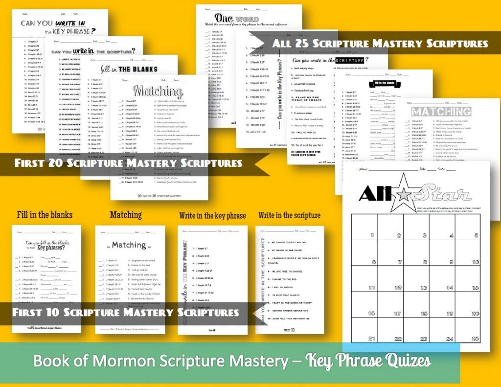 Book Of Mormon Scripture Mastery Quizes