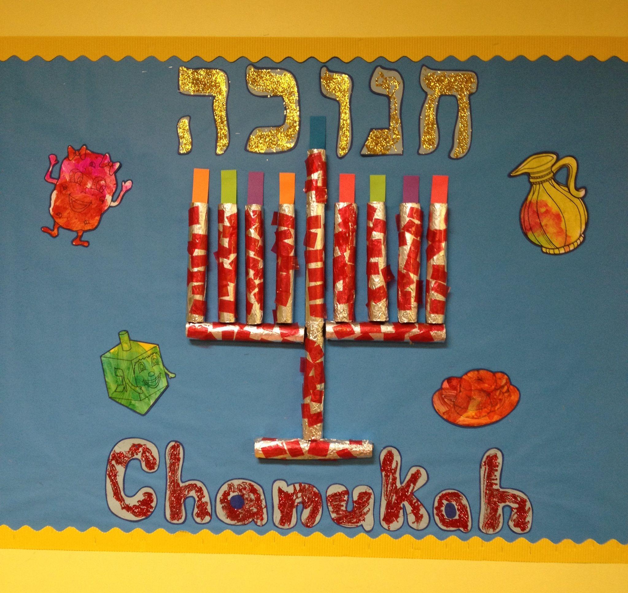 Chanukah Preschool Bulletin Board Diy Menorah Hanukkah Paper Towel Rolls