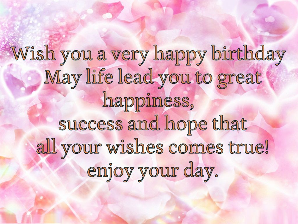 Happy Birthday quotes for husband, wife, boyfriend or