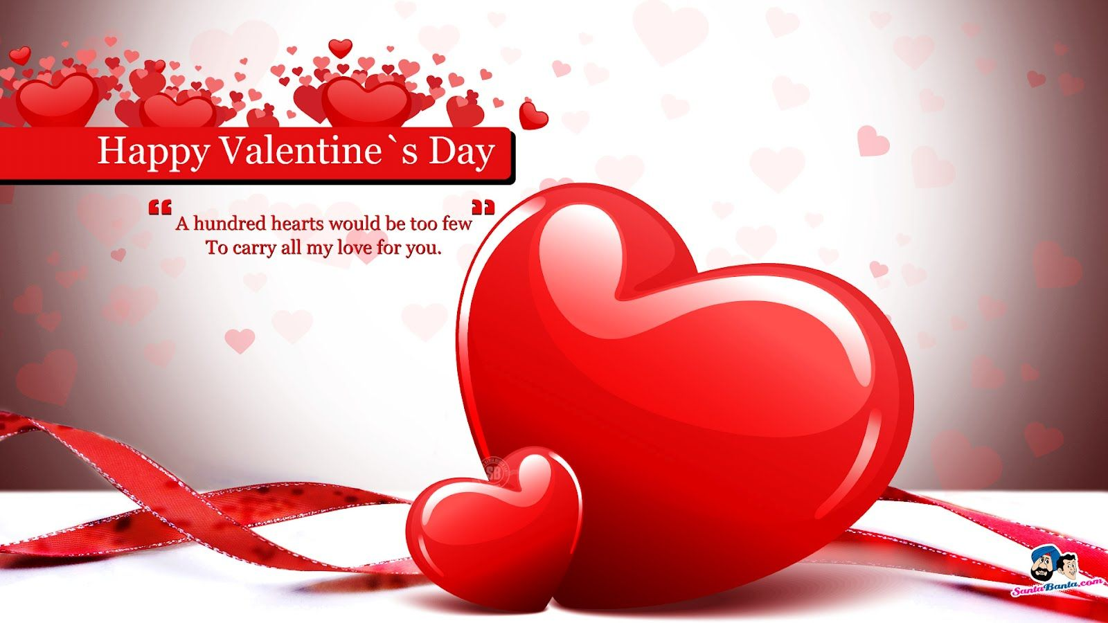 beautiful valentine day greetings with full of love #valentineday