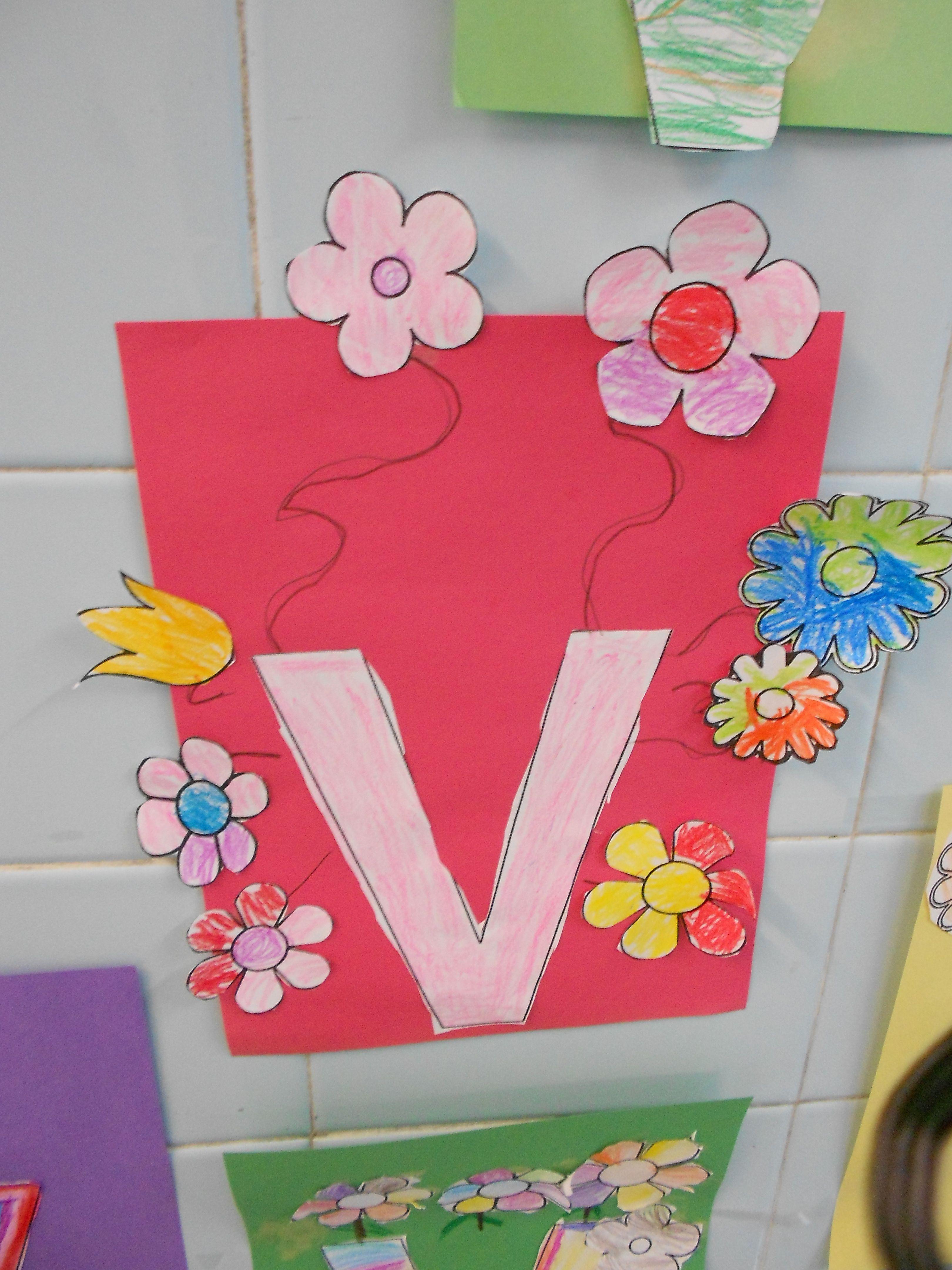 Letter V Vase