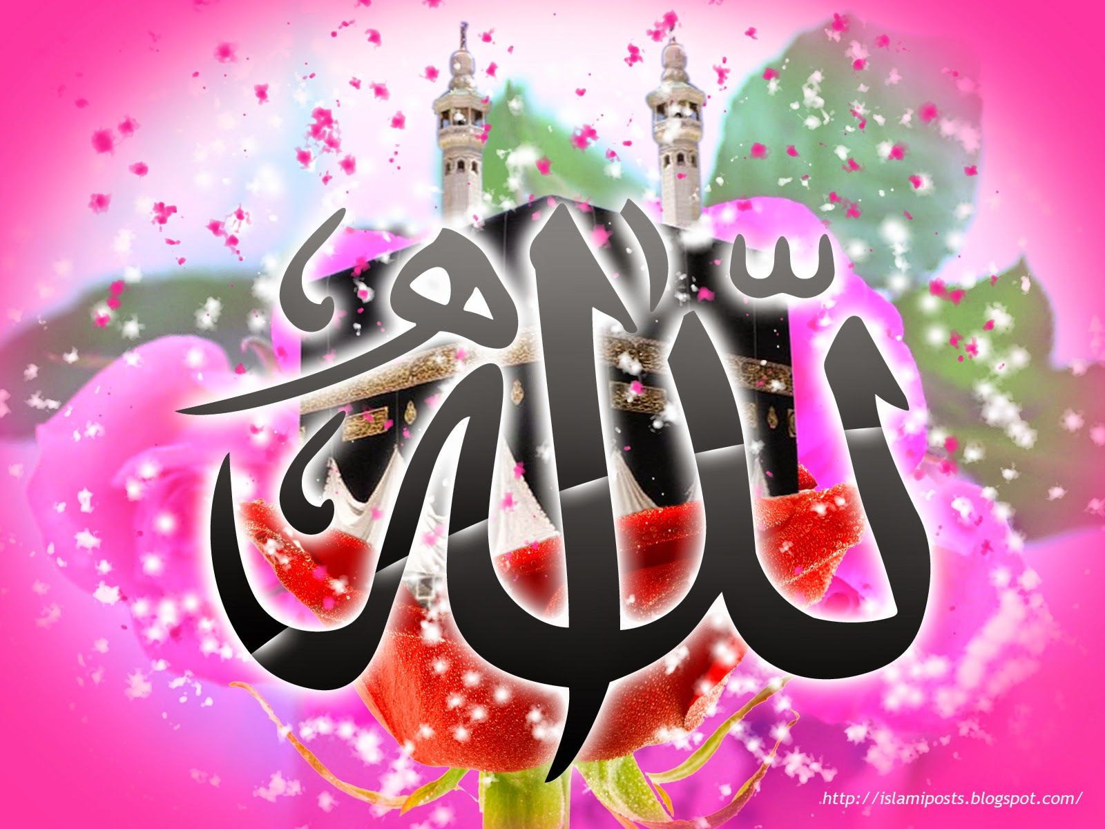 beautiful allah names desktop wall | islami posts | beautiful