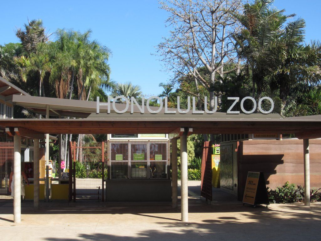 Picture of Zoo Entrance Zoo Entrance » Honolulu Zoo