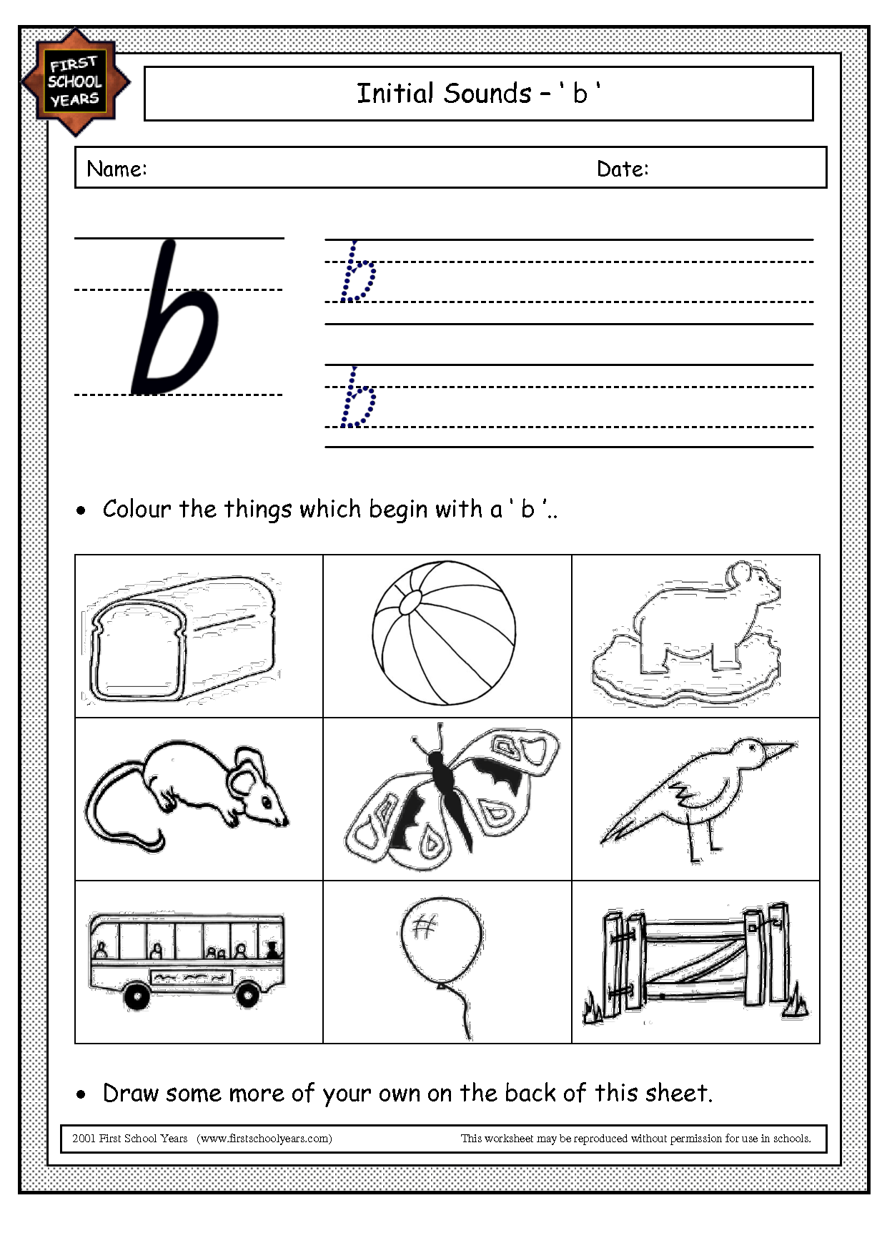 M Phonics Worksheet