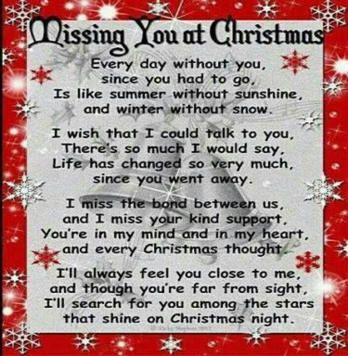 my first christmas in heaven poem Google Search Quotes