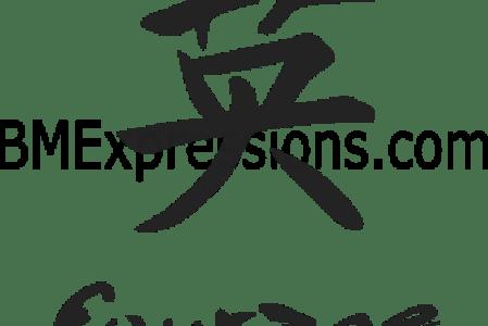 Courage Symbol Tattoos Electronic Wallpaper Electronic Wallpaper