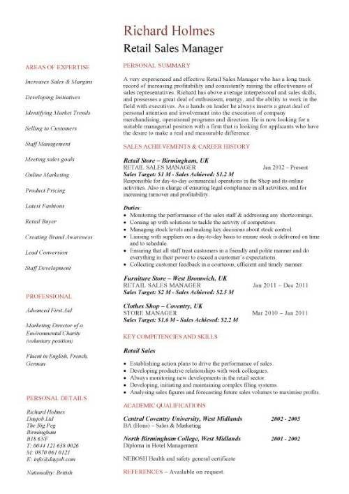 resume retail clothing truwork co retail sales associate job – Retail Sales Associate Job Description