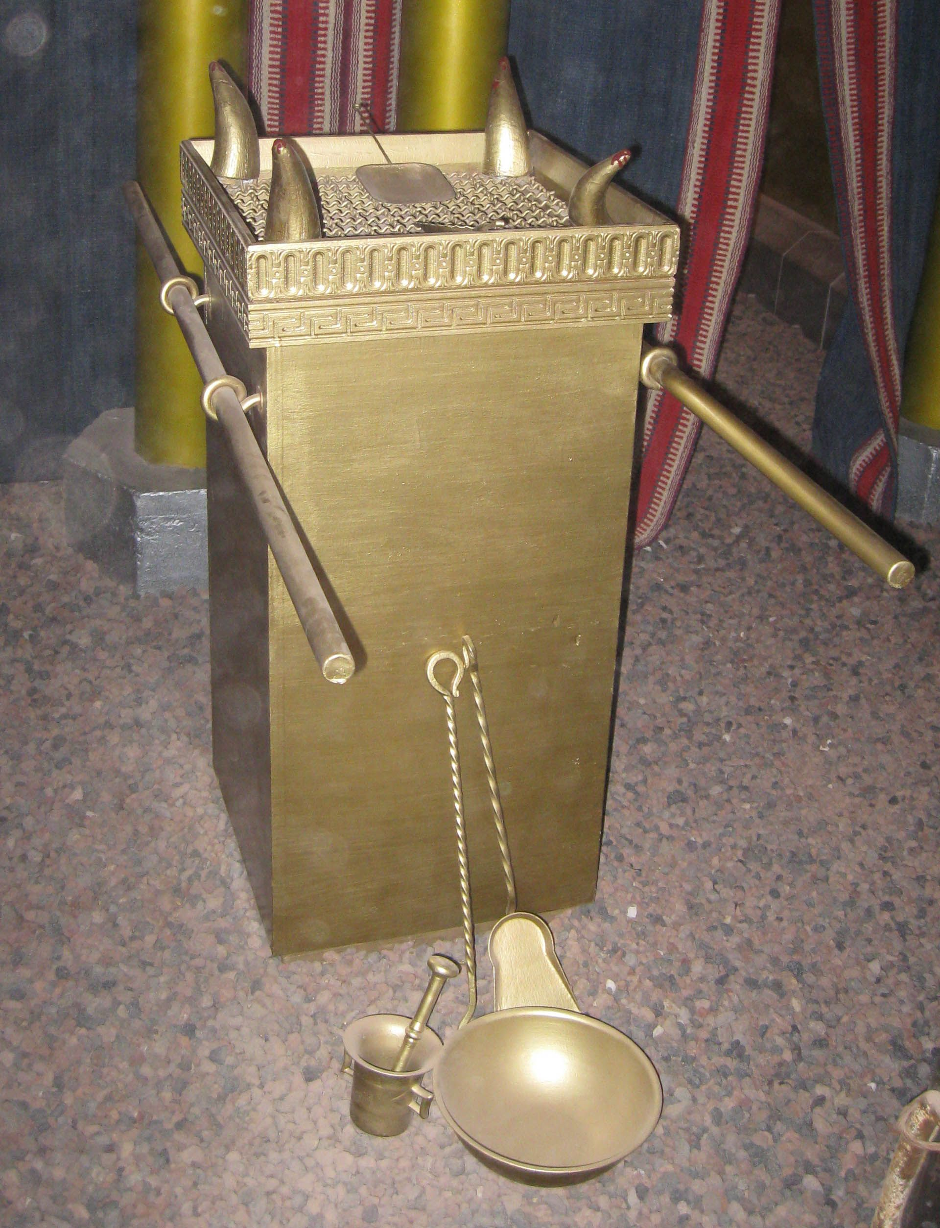 Tabernacle Altar Of Burnt Offering Altar Of Incense Edit