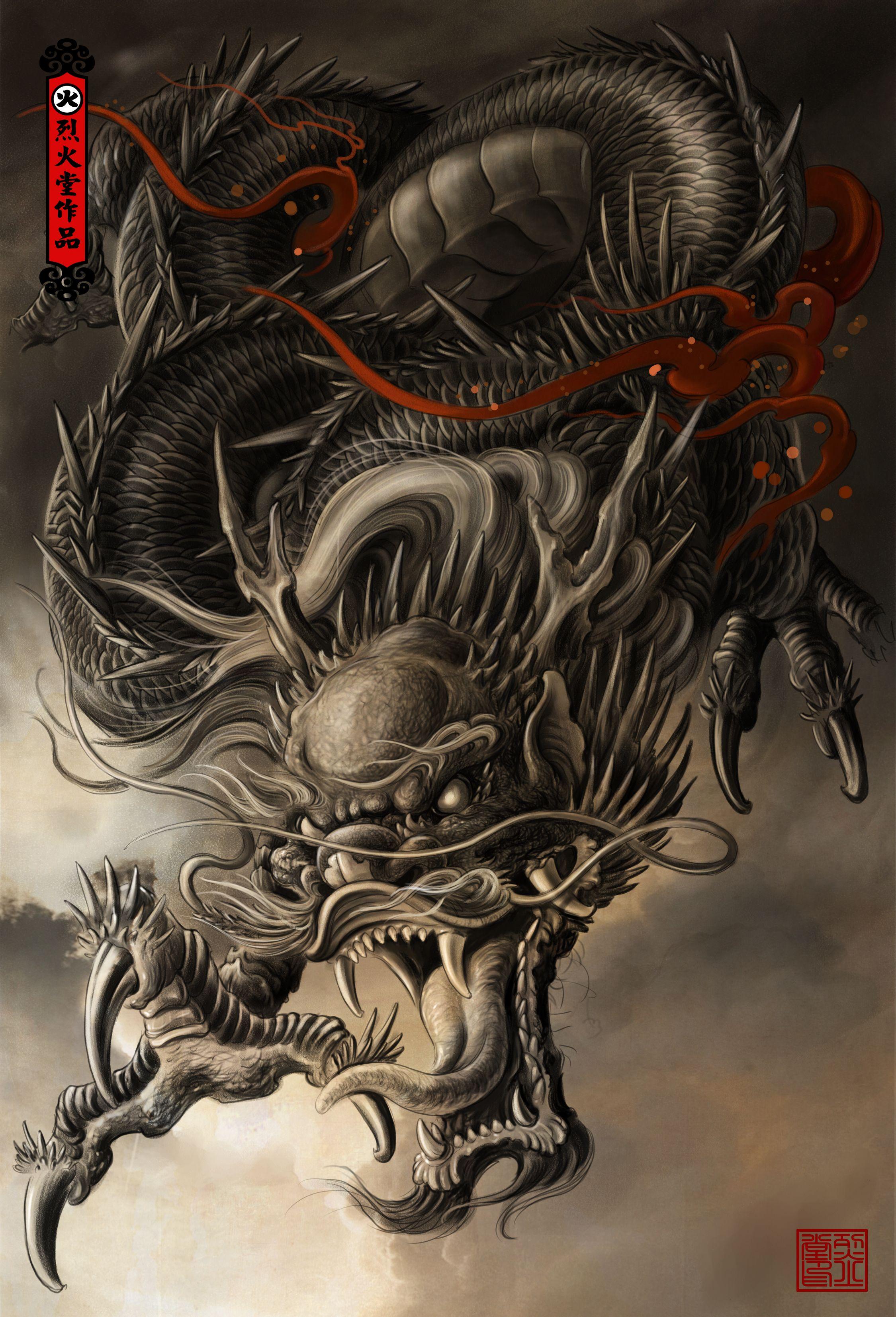 Dragon Artwork by Hailin Fu Instagram