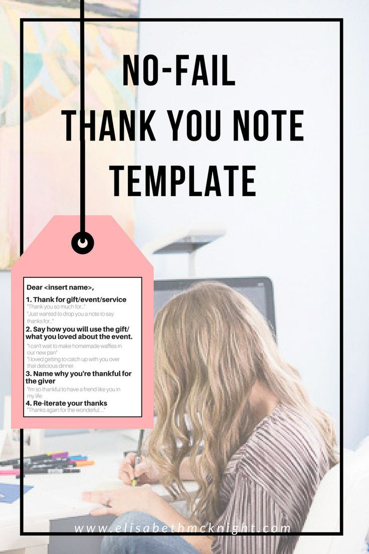 The Lost Art of the Thank You (and a nofail template